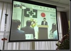 160202 H28創立記念中国事務所 (6)