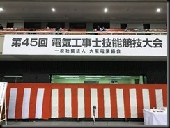 [20171030]IMG_9379